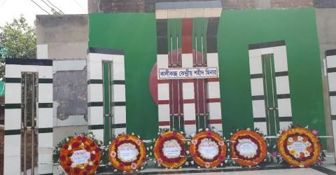 Sarail Pic(Shaheed-Miner-) 26 (2)