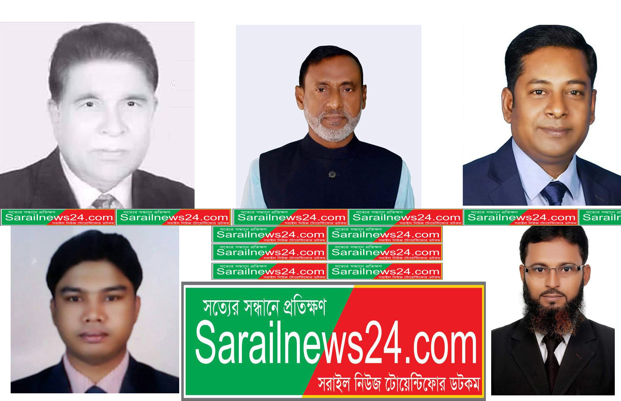 Up election pic