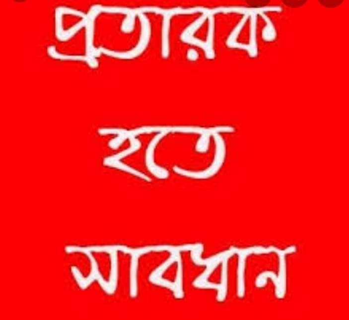 FB_IMG_1580981787719